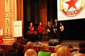 Церемония по връчването на спортните награди на ЦСКА в ЦДНА – 28.01.2014г.