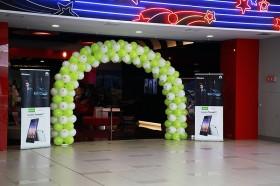 """Презентация на """"HUAWEI"""" в Кино Арена Младост 3.06.2014г."""
