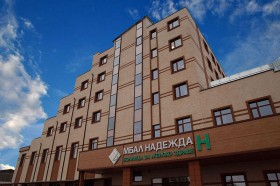 "ПФК ""Лудогорец"" направи дарение в МБАЛ ""НАДЕЖДА""- 16.12.2013г."