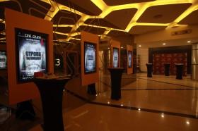 Коктейл за премиера на филм в кино Cine Grand – Сити Център София – 14.10.2014г.