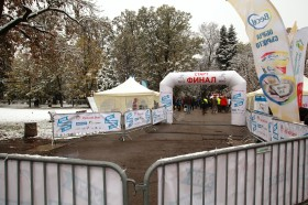 "Sofia Morning Run  в Борисовата градина организирано от Спортен клуб ""Бегач"" – 26.10.2014г."